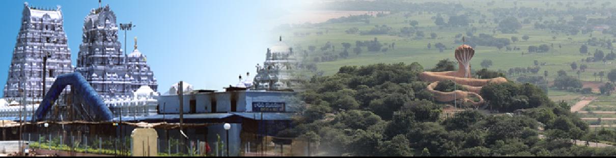 Vemulawada Municipality